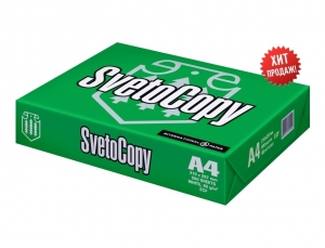 Бумага А4 500л  SvetoCopy  (International Paper)  80 г/м.кв.